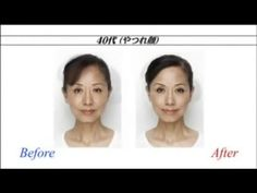 Японский массаж Асахи 2 после 40 лет - YouTube