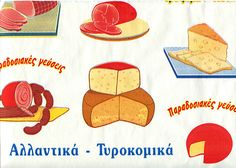 Greek food wrapping paper.