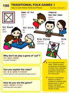 Easy to Learn Korean 190 - Traditional Games