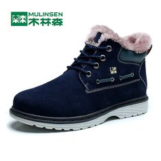 65.00$  Buy now - http://aliuni.worldwells.pw/go.php?t=32758853472 - Mulinsen Winter Men's Sports Hiking Shoes Blue/brown/khaki Sport Shoes inside Plush Wear Non-slip Outdoor Sneaker 240888 65.00$