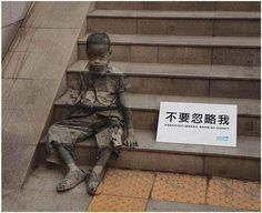 UNICEF Amazing 3D Art