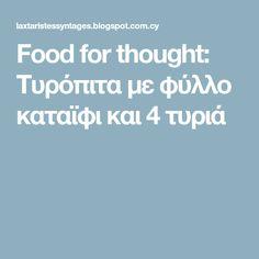 Food for thought: Τυρόπιτα με φύλλο καταϊφι και 4 τυριά