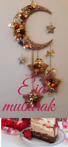 eid mubarak 2020 images, photos, wishes, messages, quotes and wallpapers Images Eid Mubarak, Eid Mubarak Gif, Eid Images, Eid Mubarak Quotes, Eid Mubarak Wishes, Ramadan Images, Images Photos, Eid Mubark, Fest Des Fastenbrechens