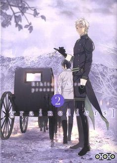 Graineliers-Takarai Rihito-vol 2 cover Anime Manga, Anime Guys, Takarai Rihito, Online Checks, Boy Art, Light Novel, Manga To Read, Special Education, Character