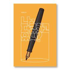 안녕하세요. 5KM 온라인샵입니다. Event Page, Book Cover Design, Page Design, Editorial Design, Typography, Graphics, Graphic Design, Poster, Image