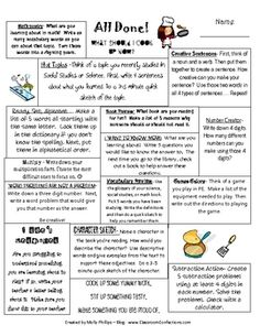 Looking for a list of activities your students can do when they are finished with their work