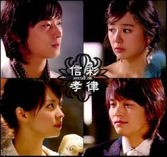 Princess Hours, Goong, Kdrama, Tv Shows, It Cast, Korean, Films, Image, Google Search