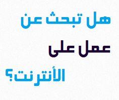 أنت زائر جديد ؟ أنشئ حسابك مجاناً و إربح 25 دولار هدية الترحيب - منتديات معلومة مصرية