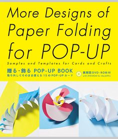 More Designs of Paper Folding for POP-UP: Samples and Templates for Cards and Crafts
