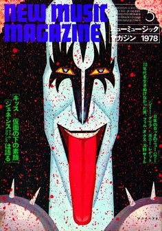 New Music Magazine - Yosuke Kawamura