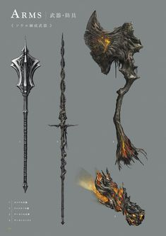 Dark Souls 3 Concept Art - Weapon Concept Art