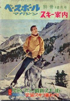 昭和 雑誌 見出し - Google 検索