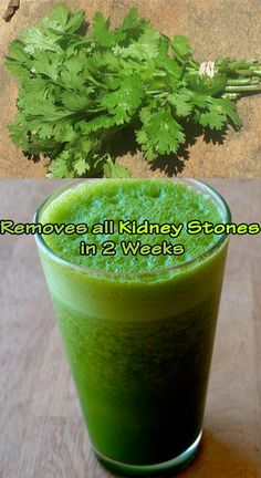 Clean Your Kidney in 12 days - Say Good Bye to Kidney Stone
