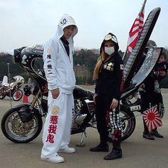 Bosozoku Japanese Biker Gangs And Bosozoku Style Bosozoku