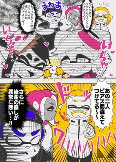 Splatoon 2 Art, Splatoon Comics, Fan Art, Cartoon, Videogames, Anime, Fandoms, Check, Photos
