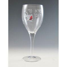 2e9e3c0f61fd Rosh Hashanah Pomegranate Wine Glass Click for larger view Wine Supplies