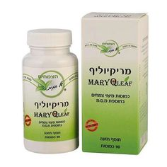 plants of Hagit - maryqleaf - 90 capsules - Treats arthritis against psoriasis How To Relieve Headaches, How To Relieve Stress, Emotional Stress, Stress And Anxiety, Sciatica Relief, Pain Relief, Fibromyalgia Supplements, Low Magnesium