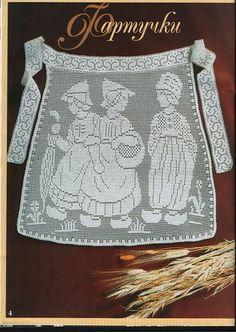 Apron with diagram, filet work Filet Crochet Charts, Crochet Stitches Patterns, Stitch Patterns, Crochet Waffle Stitch, Knit Crochet, Holiday Crochet, Crochet Kitchen, Vintage Crochet, Crochet Clothes