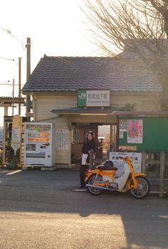 相武台下駅と、僕のカブ。