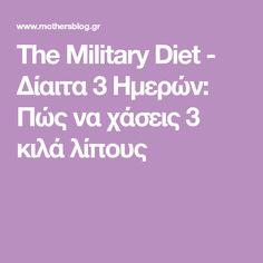The Military Diet - Δίαιτα 3 Ημερών: Πώς να χάσεις 3 κιλά λίπους
