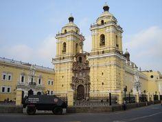 Monasterio de San Francisco in Provincia Constitucional del Callao, Peru