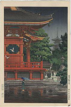 Tsuchiya Koitsu -- Asakusa Kannondo Temple in the Rain Japanese woodblock print Japanese Art Prints, Japanese Drawings, Japanese Artwork, Japanese Painting, Chinese Painting, Japon Illustration, Japanese Illustration, Botanical Illustration, Hokusai