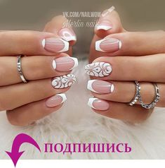 The advantage of the gel is that it allows you to enjoy your French manicure for a long time. There are four different ways to make a French manicure on gel nails. The choice depends on the experience of the nail stylist… Continue Reading → French Tip Nail Designs, Cute Summer Nail Designs, Cute Summer Nails, French Tip Nails, Gel Nail Designs, Cute Nails, Nails Design, French Pedicure, Nail Summer