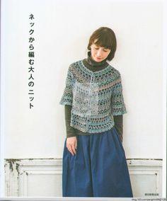 Knitting from neck - 梨花带雨翻译 - 我的博客