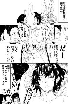 (2) メディアツイート: ruyow(ルヨウ)プロフ読んでください(@ruyow)さん | Twitter