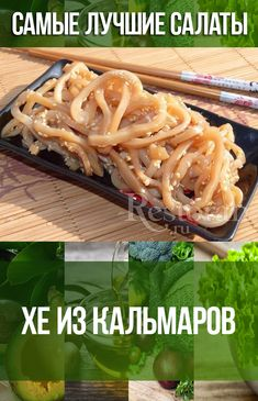 Asian Chicken Recipes, Asian Recipes, Ethnic Recipes, Honey Chipotle Wings Recipe, Oven Fried Chicken, Breast Recipe, Fries In The Oven, Wing Recipes, Macaroni And Cheese