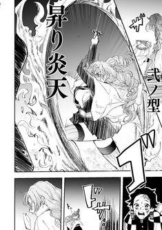 Anime Demon, Anime Manga, Anime Guys, Anime Art, Mythical Creatures Art, Dragon Slayer, Slayer Anime, Thug Life, Doujinshi