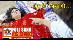 AAFNAI JINDAGI AAFAI LAAI || PRAMOD KHAREL, SHIVA PARIYAR || FULL SONG