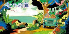 Legendary Manga Creator Mai Iwaizumi Returns After Nearly 30 Years With New Short Manga Illustrations, Popular Manga, Little Planet, 30 Years, New Books, The Creator, Japan, History, Painting