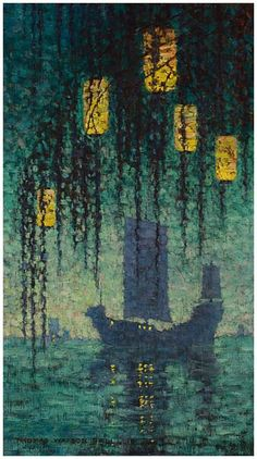 Thomas Watson Ball, (1863-1934)Chinese Twilight Oil on wood panel