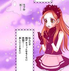 Awesome Art, Cool Art, Sugar Sugar, Manhwa Manga, Power Girl, Runes, Manga Art, Infant, Vanilla