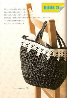 Tecendo Artes em Crochet: Bolsa Charmosa com Gráficos!