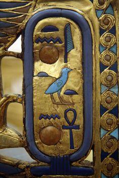 Stock Photo - Egypt, Cairo, downtown, Egyptian museum, a cartouche Ancient Egypt Art, Old Egypt, Ancient Aliens, Ancient Rome, Ancient History, Egyptian Symbols, Egyptian Art, Egyptian Things, Egyptian Tattoo