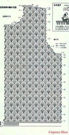 Fabulous Crochet a Little Black Crochet Dress Ideas. Georgeous Crochet a Little Black Crochet Dress Ideas. Débardeurs Au Crochet, Gilet Crochet, Crochet Jacket, Freeform Crochet, Crochet Cardigan, Crochet Stitches, Crochet Jumper Pattern, Crochet Patterns, Tunic Pattern