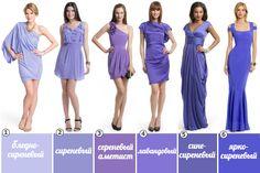Сочетание цветов в одежде сиреневый Fashion Beauty, Womens Fashion, Fashion Tips, Fashion Trends, Warm And Cool Colors, Color Me Beautiful, Summer Outfits, Summer Dresses, Prom Dresses