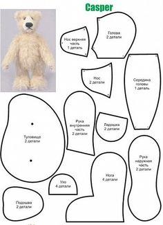 Выкройки медвежат со всего света Детское