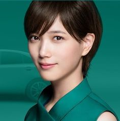 Japanese Beauty, Asian Beauty, Japanese Goddess, Tsubasa Honda, Asian Short Hair, Pretty Asian, Asian Woman, Eye Candy, Short Hair Styles