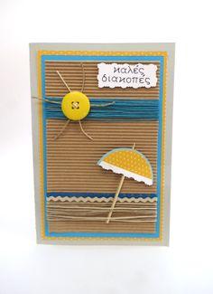 Μια εύκολη χειροποίητη κάρτα με απλά υλικά για να καλωσορίσουμε το καλοκαίρι !  Σαμαρτζή - Βιβλιοπωλείο - Hobby - Καλλιτεχνικά: ΙΔΕΕΣ ΓΙΑ ΧΕΙΡΟΤΕΧΝΙΕΣ - ΧΑΛΚΙΔΑ