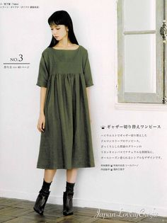 Sewing Clothes For Men Japanese Style Simple Dress Pattern, Japanese Sewing Pattern Book for Women Clothing, Basic Feminine One Piece Dress, Easy Tutorial, Japanese Sewing Patterns, Easy Sewing Patterns, Clothing Patterns, Dress Patterns, Sewing Clothes Women, Diy Clothes, Clothes For Women, Sewing Dresses For Women, Sewing Men
