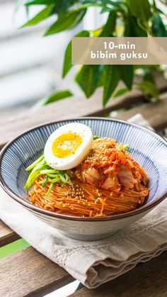 Veggie Recipes, Asian Recipes, Vegetarian Recipes, Dinner Recipes, Cooking Recipes, Healthy Recipes, Easy Noodle Recipes, Easy Korean Recipes, Spicy Recipes