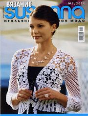 Susanna Knitting Magazine