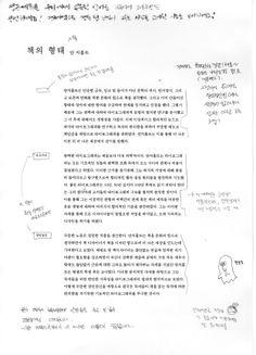 e114b_55_3_김소희