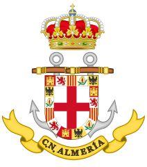 Anexo:Escudos y emblemas de las Fuerzas Armadas de España - Wikipedia, la enciclopedia libre Coat Of Arms, Spanish, Symbols, Navy, American, Hale Navy, Family Crest, Spanish Language, Old Navy