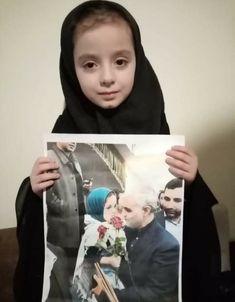 Iran Pictures, Islamic Pictures, Qasem Soleimani, Love In Islam, Doa Islam, Islamic Quotes Wallpaper, Islamic Girl, Imam Hussain, Kris Wu