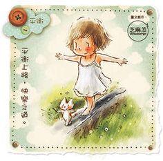 《晴報》專欄─芝麻羔 「夢芝旅」夢想篇 - 平衡