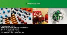 Pharmagora 2013 International Pharmacy Exhibition 파리 제약 및 의약품 박람회